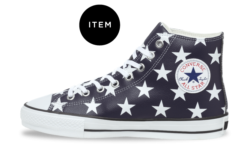 ALL STAR® GF CORDURA® OX CAMO